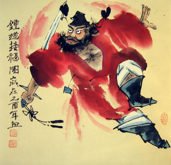 Chinese people paintings - Zhong Kui Dancing with Sword