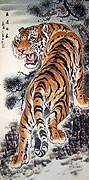 Chinese tiger paintings - King of the Jungle - Tiger (1)