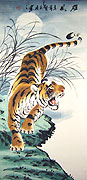 Chinese tiger paintings - Tiger