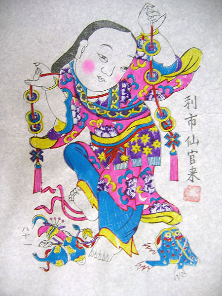 Chinese new year paintings - Yangjiabu - the God Of Fortune Comes