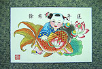 Chinese new year paintings - Yangliuqing - Enjoying Prosperity Year After Year