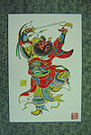 Chinese new year paintings - Yangliuqing - Zhong Kui, Ghost Buster