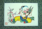 Chinese new year paintings - Yangliuqing - Lotus, Chinese Sheng and Child