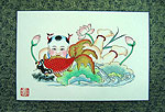 Chinese new year paintings - Yangliuqing - Child and fish in the Lotus Pond