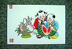Chinese new year paintings - Yangliuqing - A Split Watermelon with Its Seeks Showing