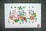 Chinese new year paintings - Yangliuqing - Five Boys Wrestling for a Lotus