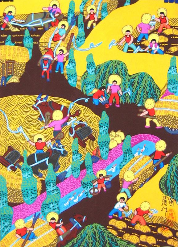Pr Bumper Harvest Year Chinese Folk Art Painting