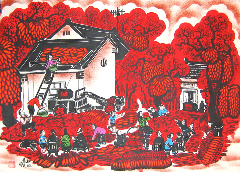 Chinese folk art paintings - Havest in Autumn