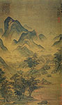 Poetic Feelings of Mu Yun , Ma Wan,  Chinese painting