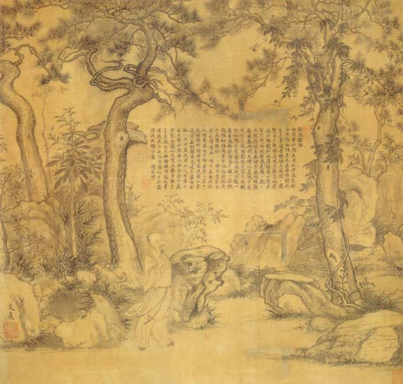 Paintings of Qing Dynasty (1644 - 1840)